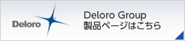 Deloro Group